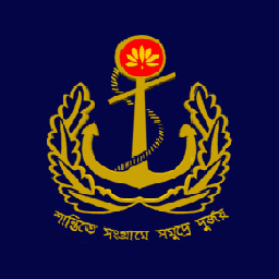 Bangladesh Navy | Nogor Solutions Limited