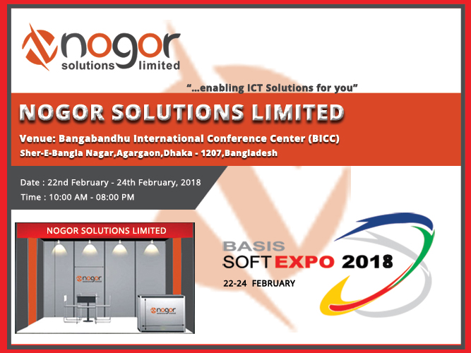 Nogor Solution Limited in Soft Expo